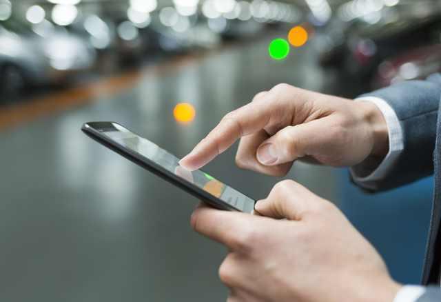 用户正在浏览苹果手机回收网
