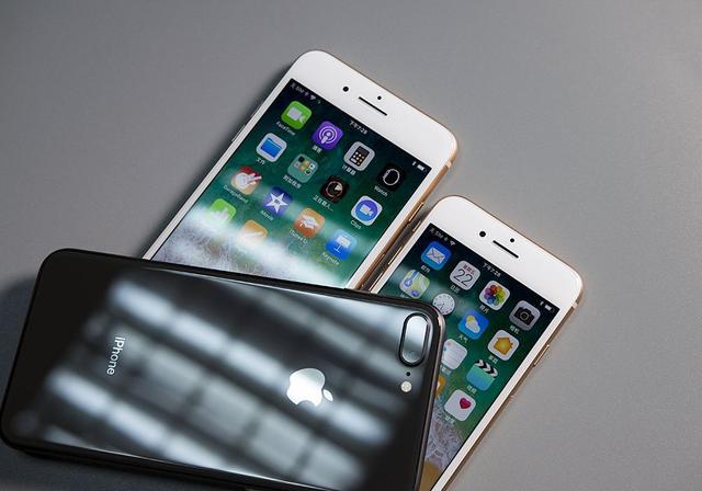 一张手机高价回收一台iphone 8