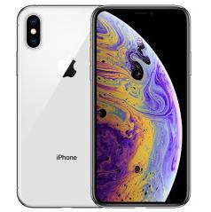 iPhone XS Max手机回收