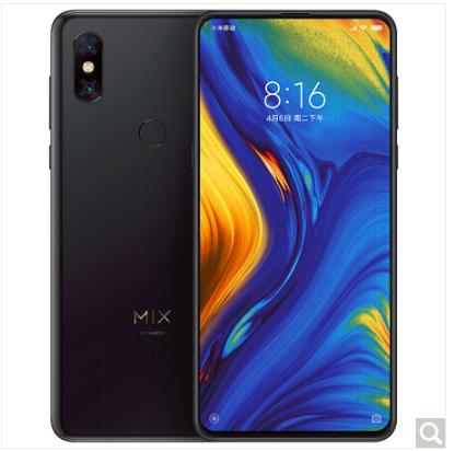 小米 MIX3手机回收