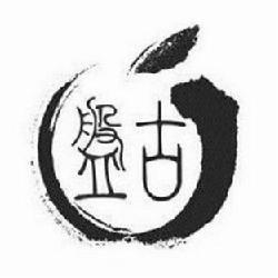 平板越狱是什么意思?苹果越狱是什么意思?