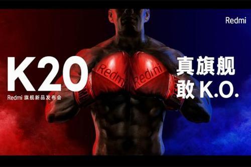 K20!KO全场除了彪悍性能之外,还有一招必杀技!