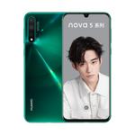 华为 nova5 Pro手机回收
