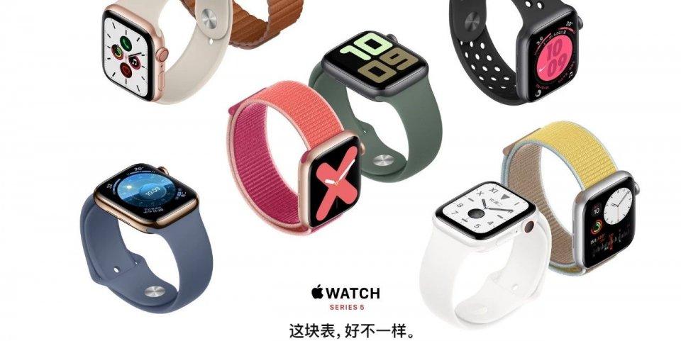 Apple Watch 深度科普,一篇就能读懂它!