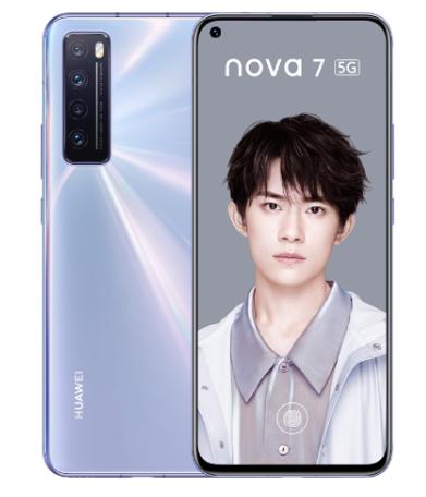 华为 Nova7手机回收