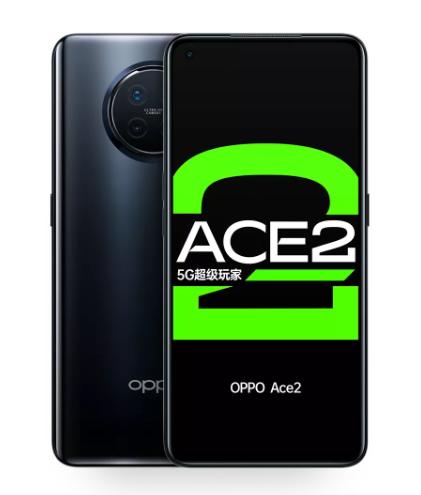 OPPO Ace2(5G)手机回收