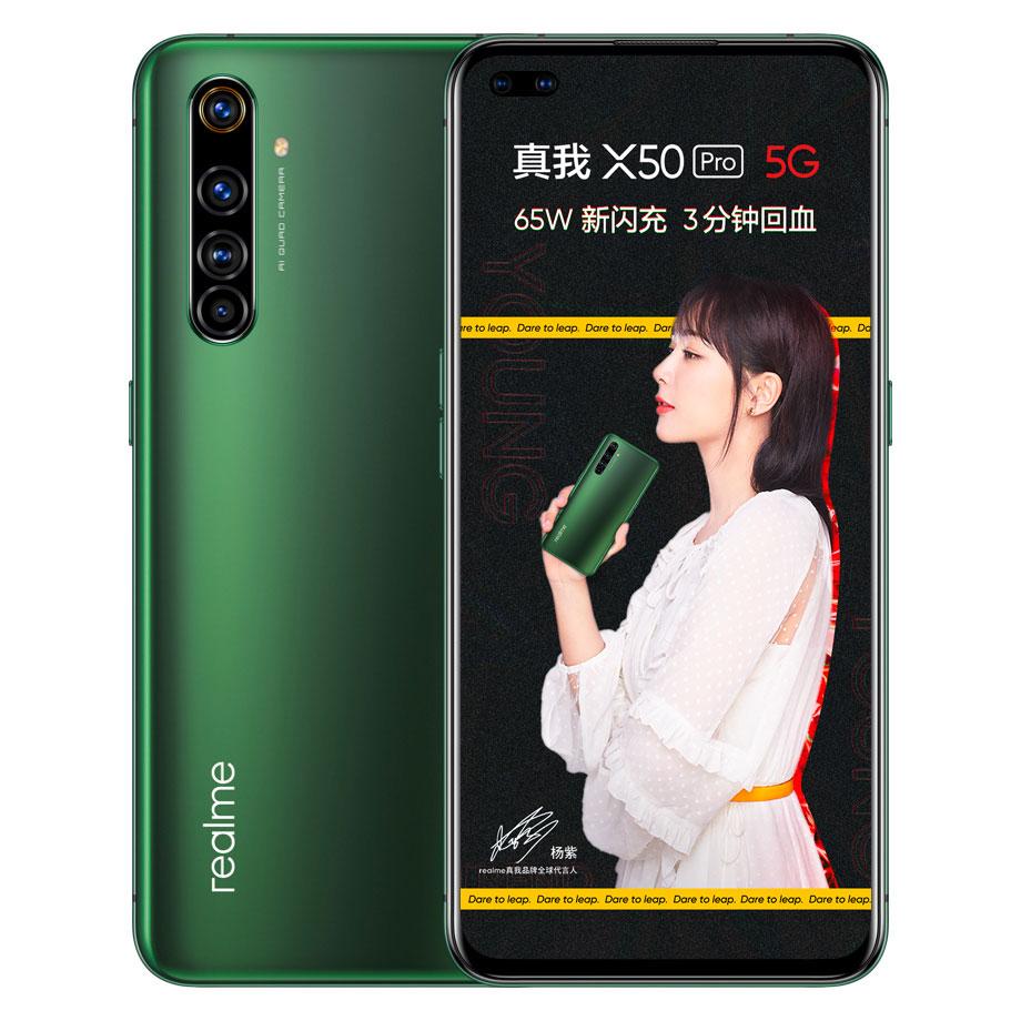OPPO Realme X50 Pro (5G版)手机回收