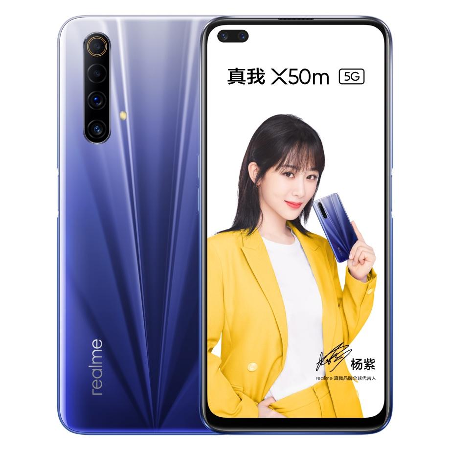 OPPO Realme X50m (5G版)手机回收
