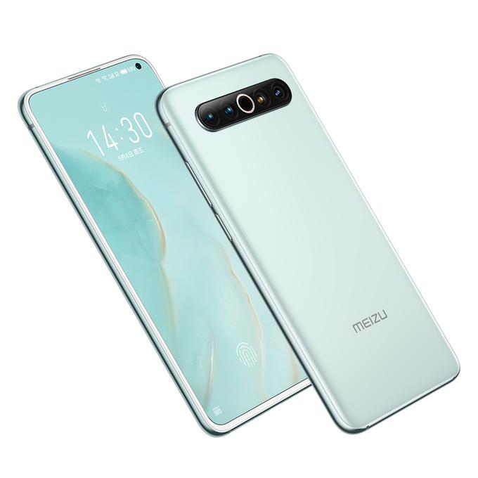 魅族17 Pro手机回收