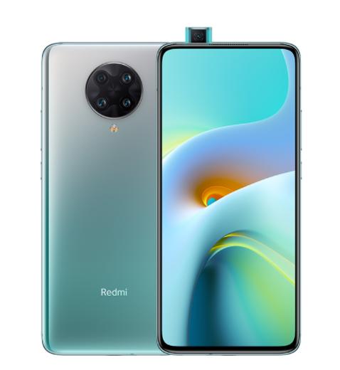 Redmi K30 至尊纪念版手机回收