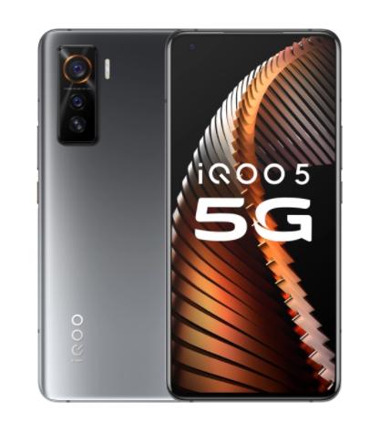 vivo IQOO5手机回收