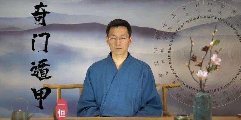 11.11献礼:一恒老师在线解局破局
