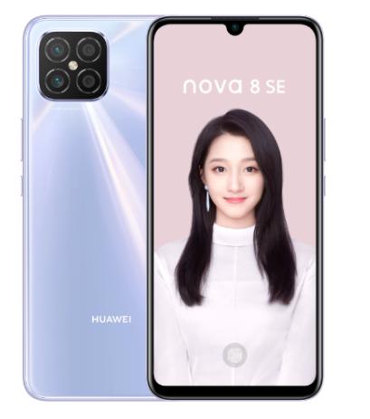 华为 Nova8 SE手机回收
