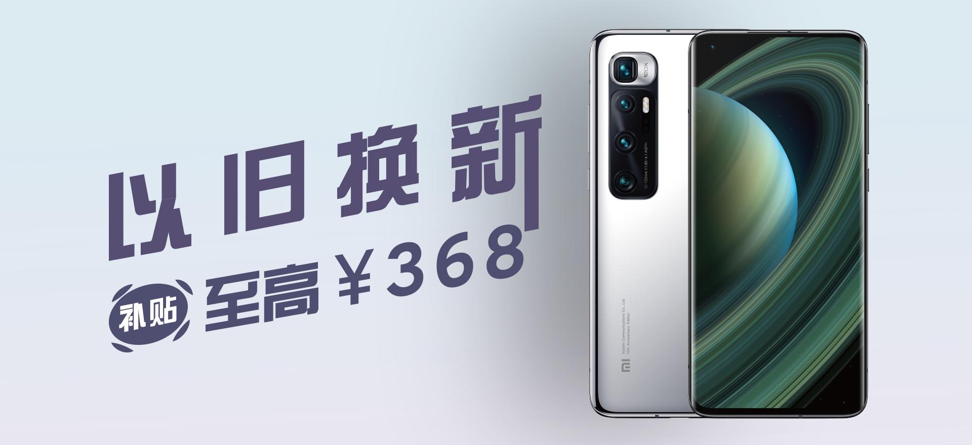1221小米新banner