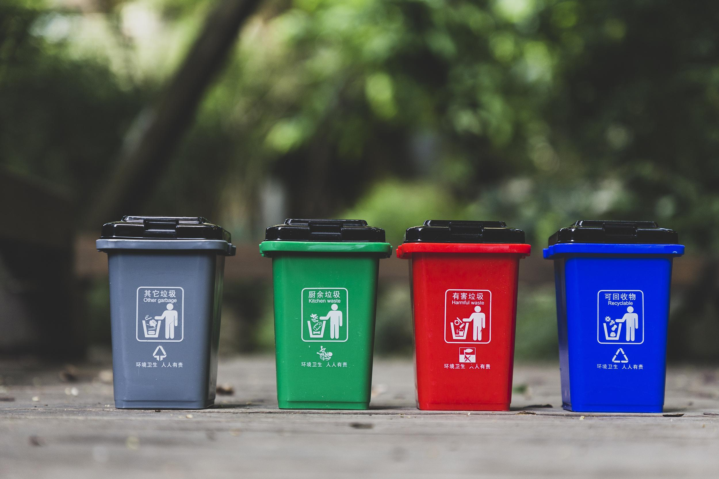 垃圾分类两周年,闪回收为低碳环保事业持续助力