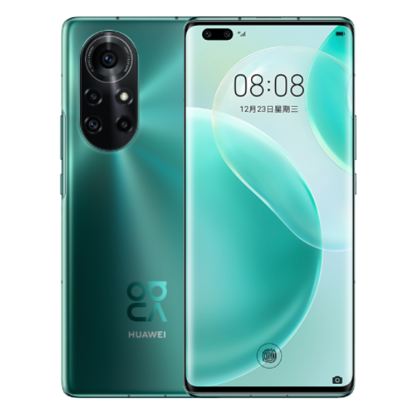 华为 Nova8 Pro (4G版)手机回收