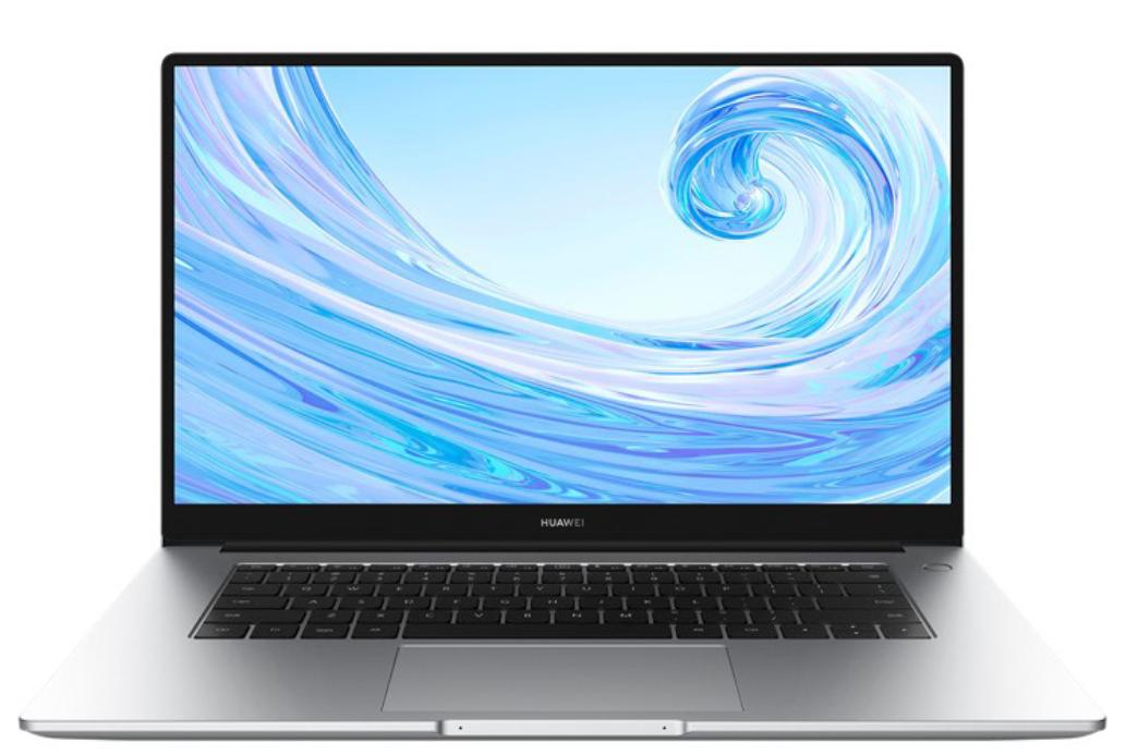 华为 MateBook D 15寸 系列 锐龙版电脑回收